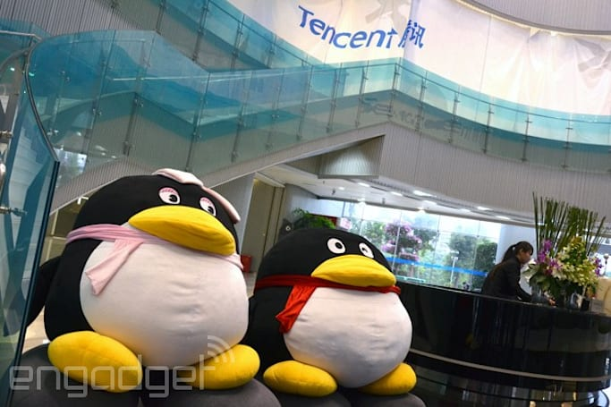 China's Tencent will offer 10TB of free cloud storage to attract US users