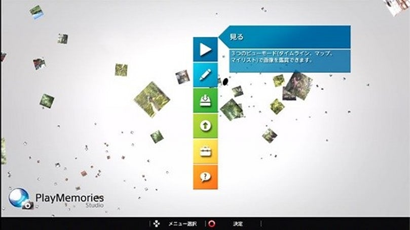 PS3 PlayMemories video editing app is part of a PC/mobile suite, includes 5GB of storage