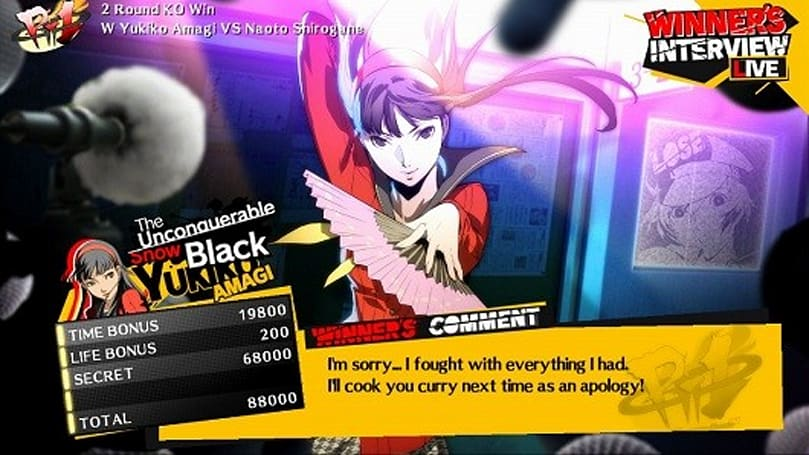 Persona 4 Arena posts tentative European launch window of May