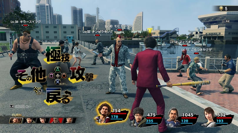 'Yakuza 7' is coming in 2020 with turn-based combat