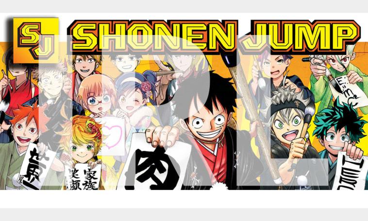 What we're buying: Shonen Jump's cheap manga subscription