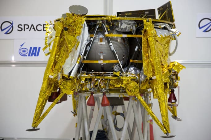 Privately-owned Moon lander crashes in historic attempt