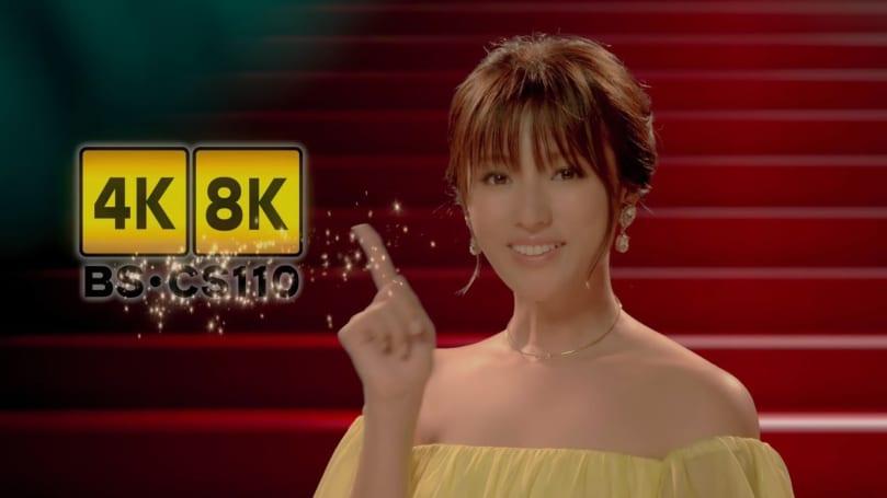 NHK 开始放送首个 8K 卫星电视频道