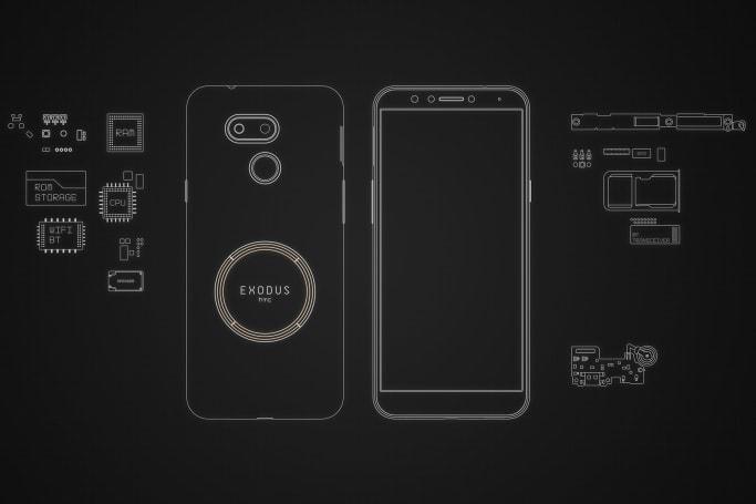 HTC 今年稍晚將推出一款「便宜版」的區塊鏈手機