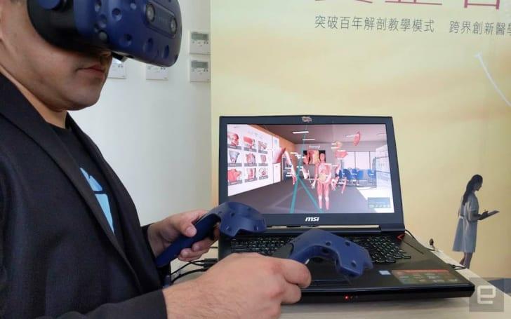 HTC DeepQ 團隊與台北醫大合作,打造全球首間 VR 解剖教室