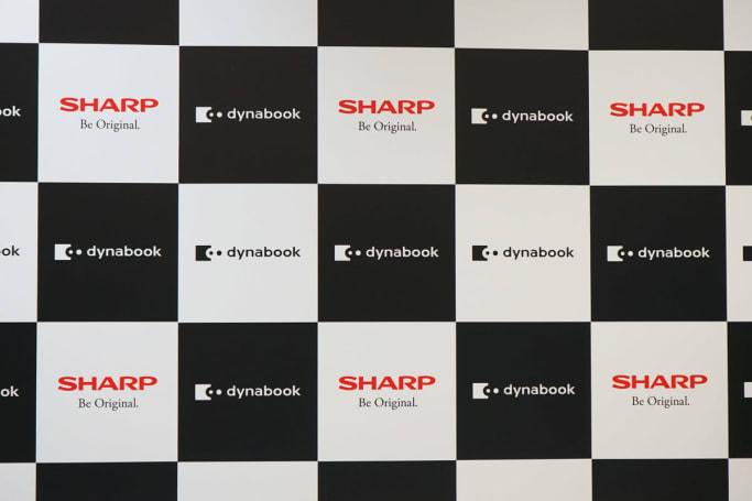 Sharp 从 Toshiba 买来的 PC 部门将改名「Dynabook 株式会社」