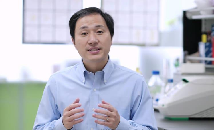 廣東調查組已初步查明基因編輯嬰兒事件係違法