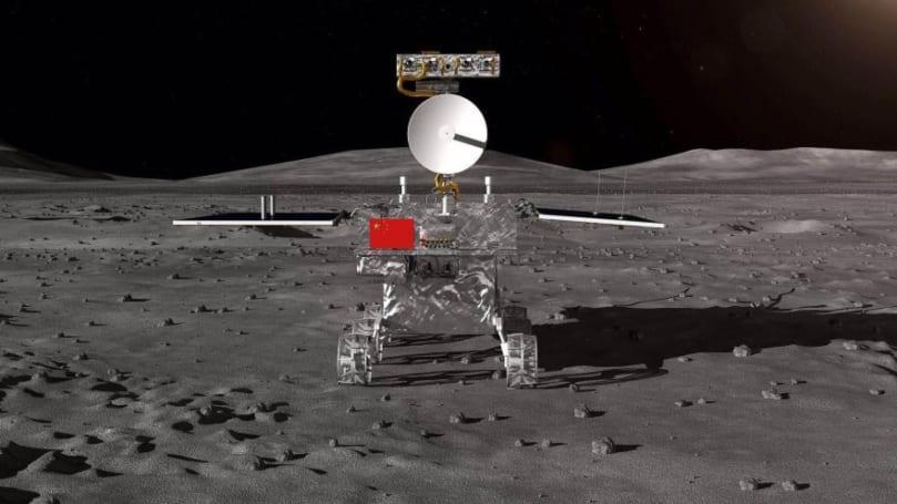 嫦娥四号在月球背面发现疑似地幔物质