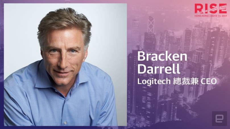 RISE 專訪:Logitech CEO Bracken Darrell