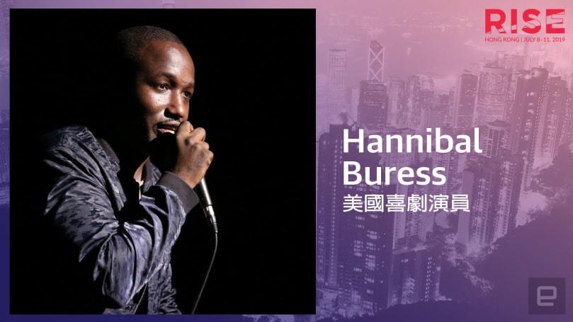 RISE 專訪:喜劇演員 Hannibal Buress