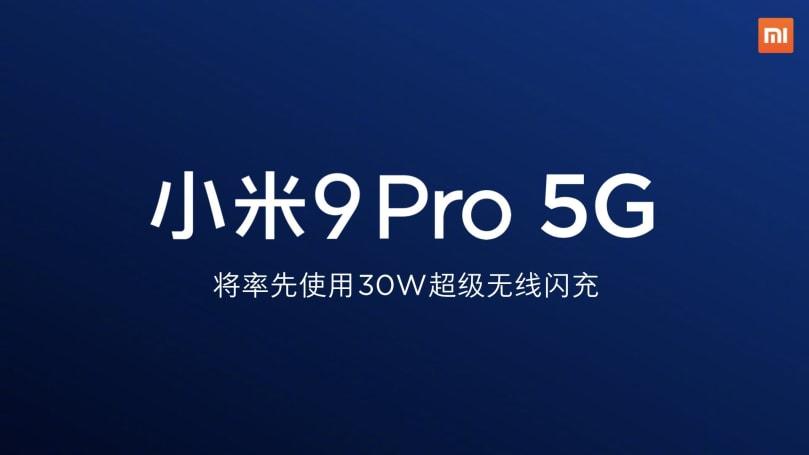 即將在月末到來的小米 9 Pro 5G 版將支援 30W 無線充電