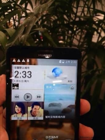 Huawei Glory 4 leaks with octa-core chip, 720p display and Android 4.2