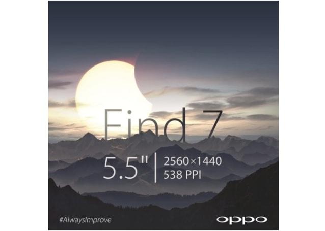 Oppo Find 7 將達到 2K 解析度,5.5 吋螢幕卻有 5 吋手感?