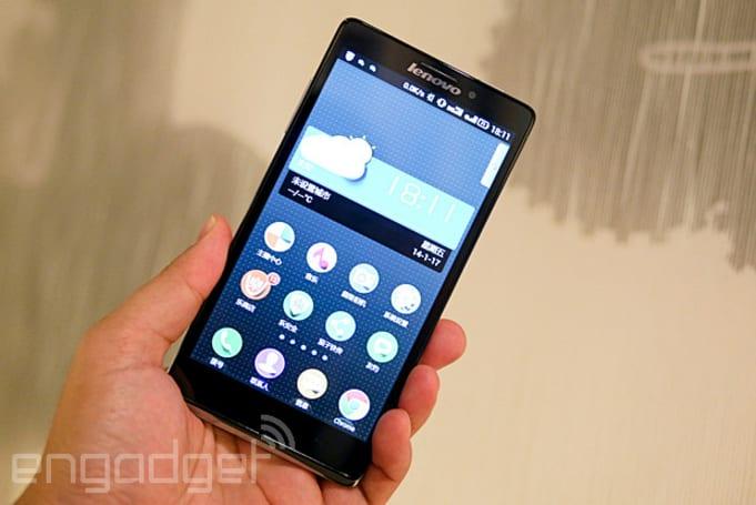 Lenovo Vibe Z 评测:新品牌模式首部曲