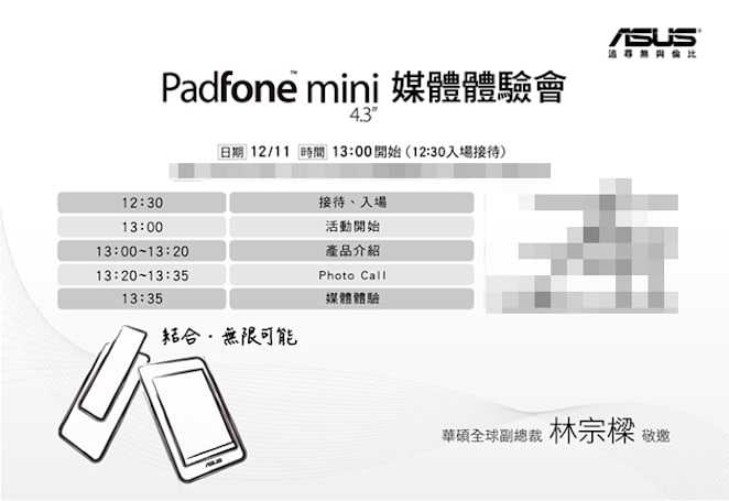 ASUS's 4.3-inch PadFone Mini to debut in Taiwan next week