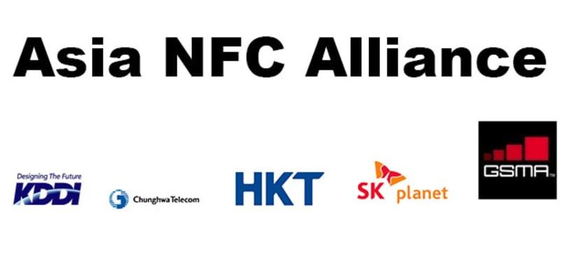 集結中華電信、香港電訊和日韓電信商,推展跨境旅遊支付的亞洲 NFC 聯盟成立