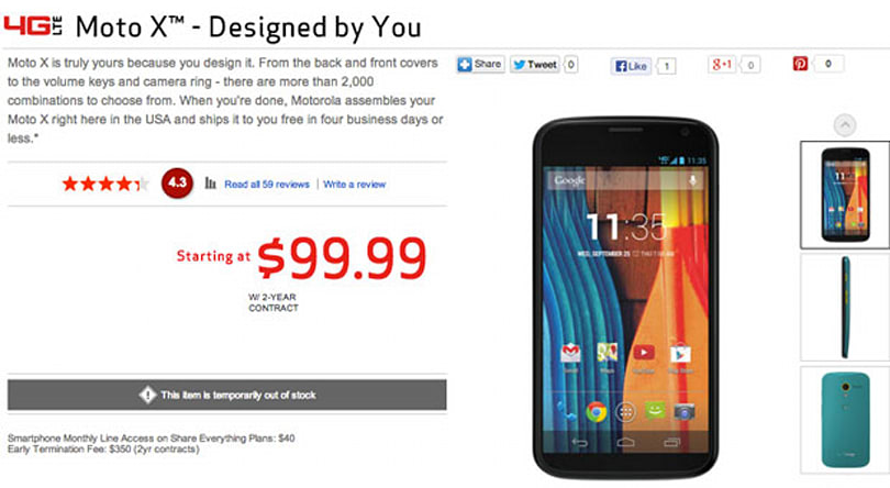 Verizon's Moto X customization page is online right now, not that you can use it