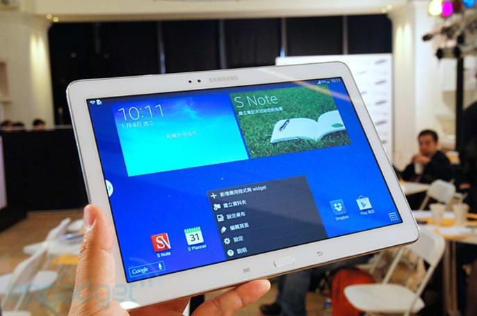 Samsung Galaxy Note 10.1 (2014) 十一月中旬在台上市,提供 4G LTE / Wi-Fi 版本