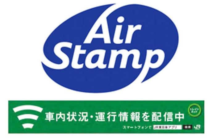 用声音辨识的 QR 码!日本 DoCoMo 最新 Air Stamp 技术将在 JR 山手线率先启用