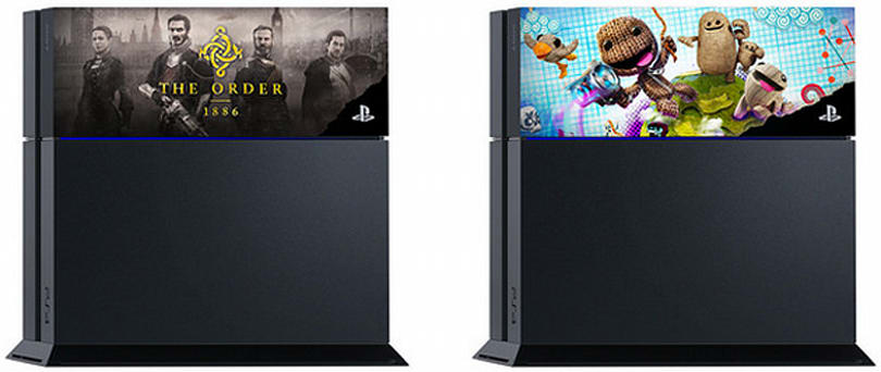 Sony's Project SkyLight lets you customize your PlayStation 4