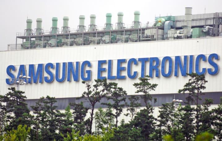 Samsung starts building 10-nanometer processors