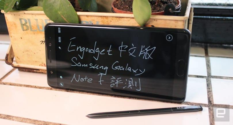 三星 Galaxy Note 7 评测:攻守兼备