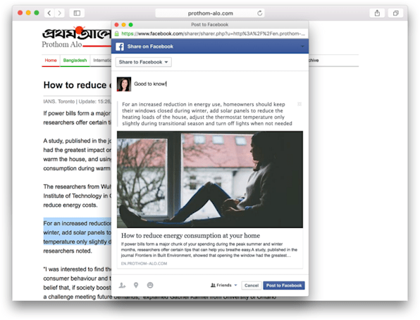 Facebook lets you share quoted text with a click
