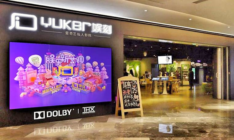 China's Netflix equivalent just opened its first cinema