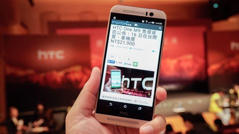 HTC One M9 64GB 版全球獨家在台首賣,日期是 4 月 1 日(沒騙人啦)