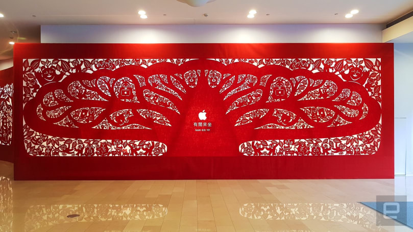 台湾 Apple Store 确认将于 7 月 1 日正式开幕