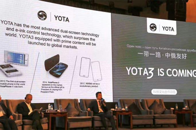 'YotaPhone 3' isn't the dual-screen powerhouse you were expecting