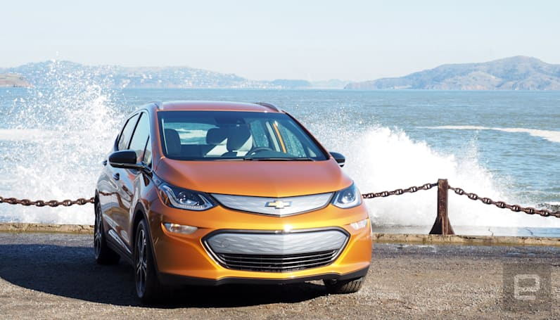 GM's car sharing service offers more EVs by teaming with cities
