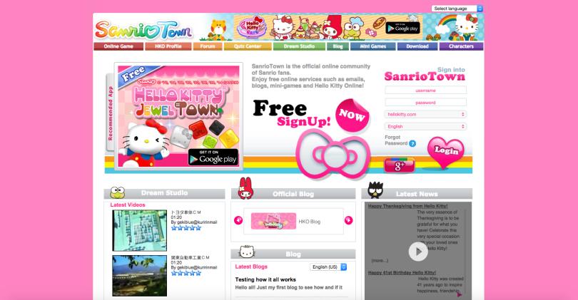 Database error publishes info of 3 million Hello Kitty fans