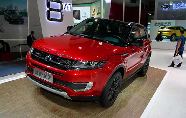Land Rover fails in its bid to block Chinese copycats