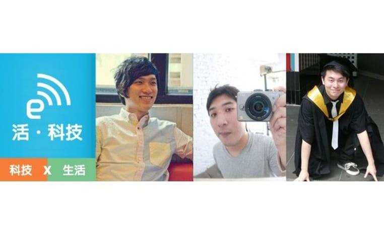 活.科技:Lenovo Thinkpad Tablet 2、Moshi IonBank 10K、V-BOT 自動吸塵機