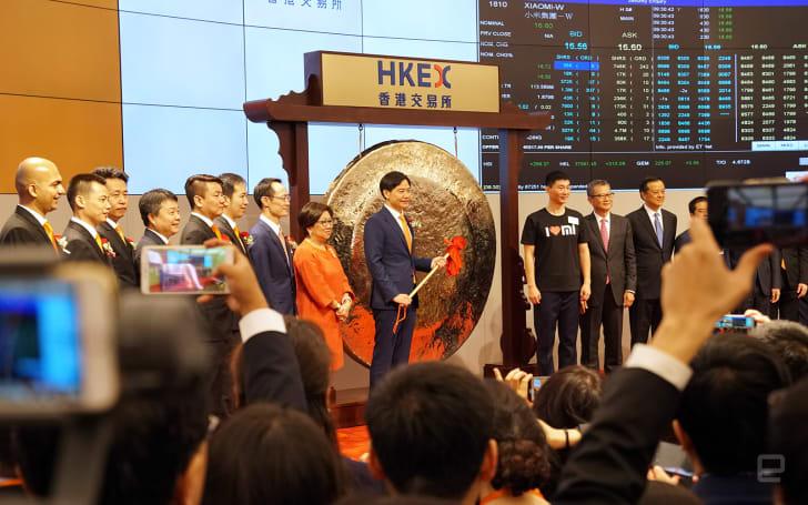 小米在香港上市了