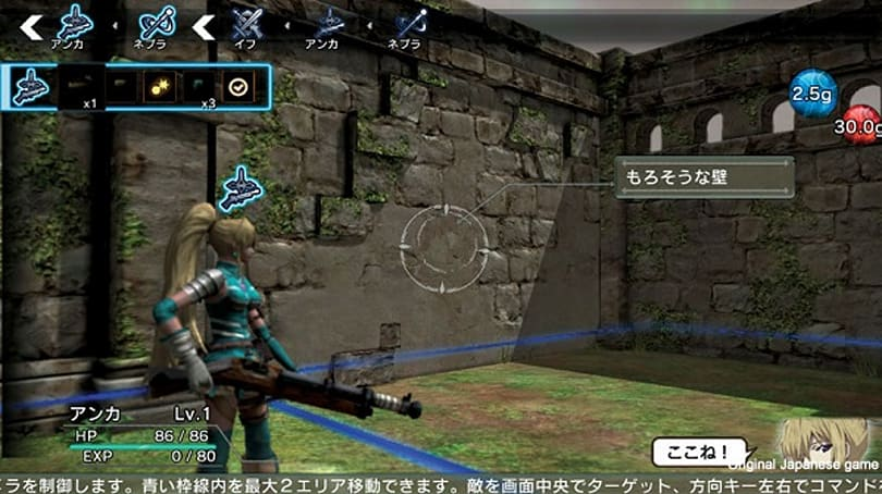 Tactical RPG Natural Doctrine misses turn, out a week later