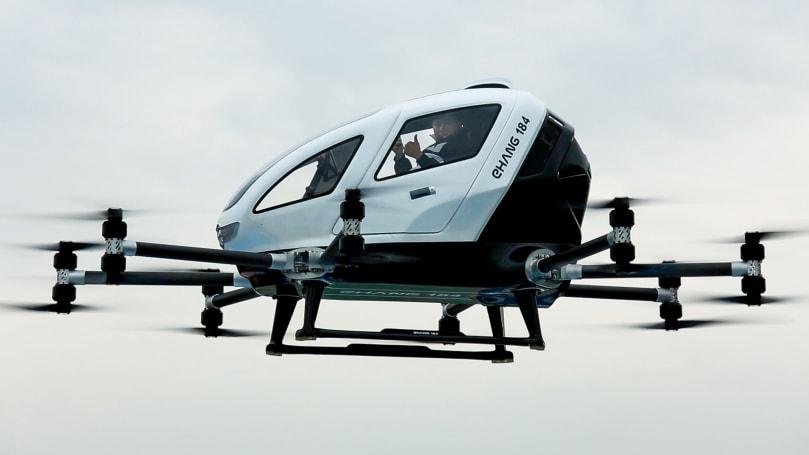 亿航 184 自动驾驶飞行器公布一系列载人测试片段