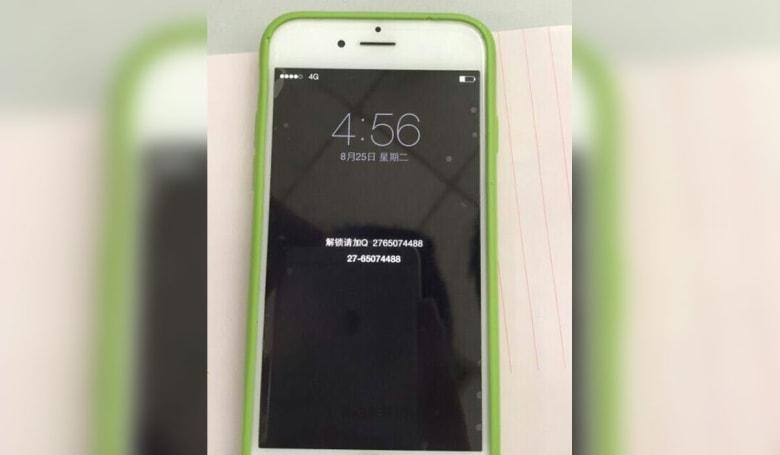 Malware swipes 225,000 Apple accounts through jailbroken iPhones
