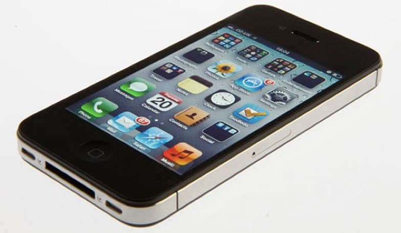 Dear Apple, please bring the iPhone 4s into the future