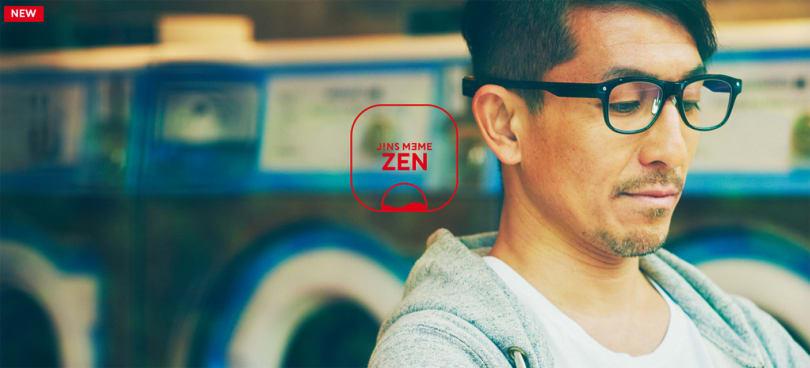 JINS smartglasses swap fitness advice for meditation guidance
