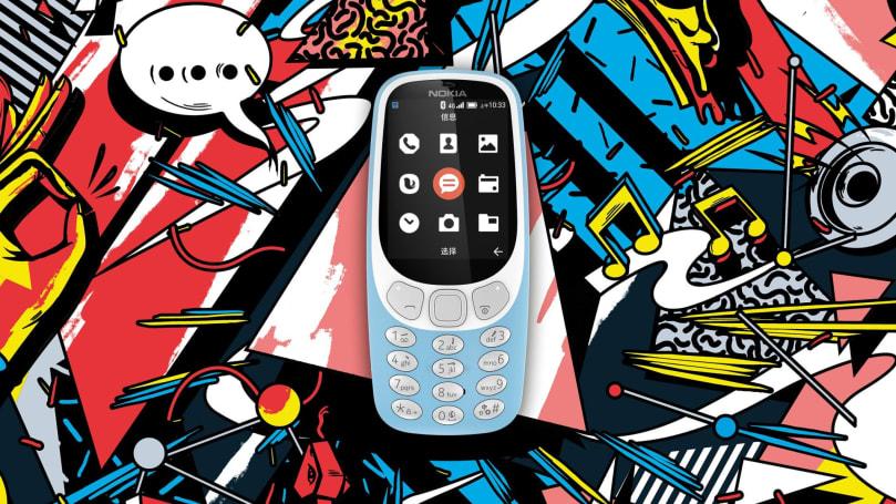 HMD 在国内推出 4G 版新诺基亚 3310