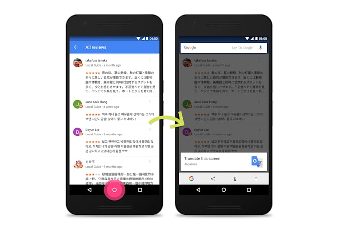Google Now on Tap translates languages in any app