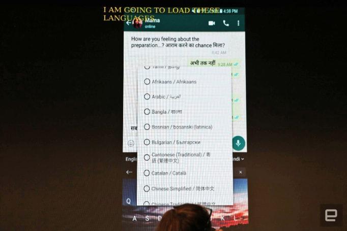 Android 版的 Microsoft 啟動器將帶來時間軸和新介面設計