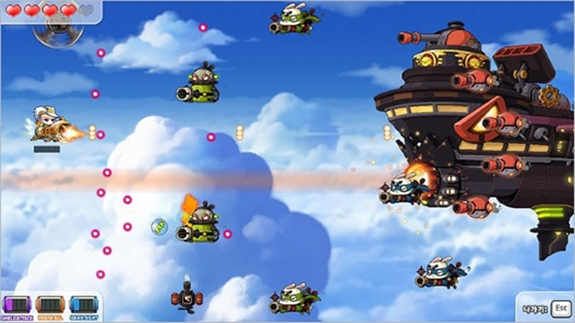 MapleStory gets aerial combat