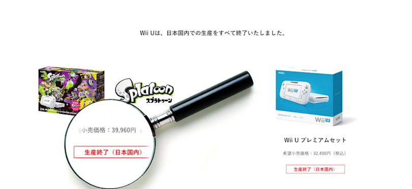 Nintendo kills the Wii U, at least in Japan