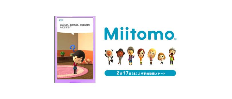 Nintendo explains its reward program and that smartphone app