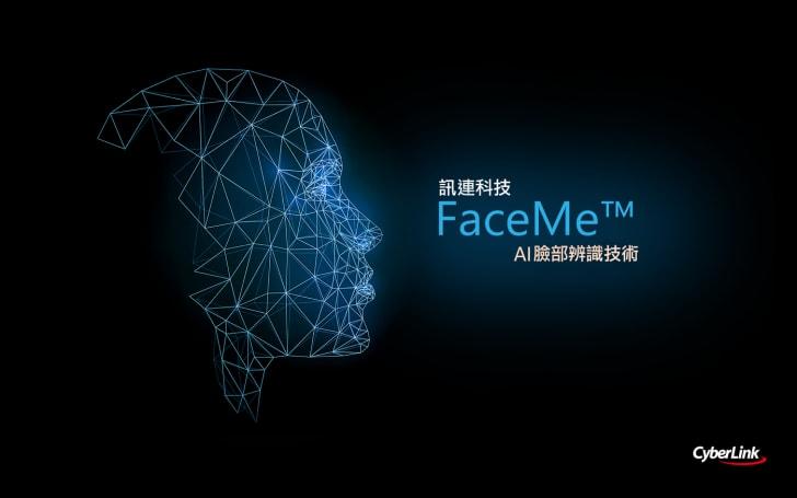 讯连科技发布「FaceMe」脸部辨识技术