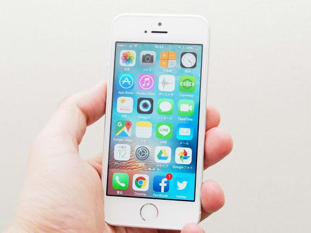 高通向美國 ITC 申請禁售部份侵權 iPhone