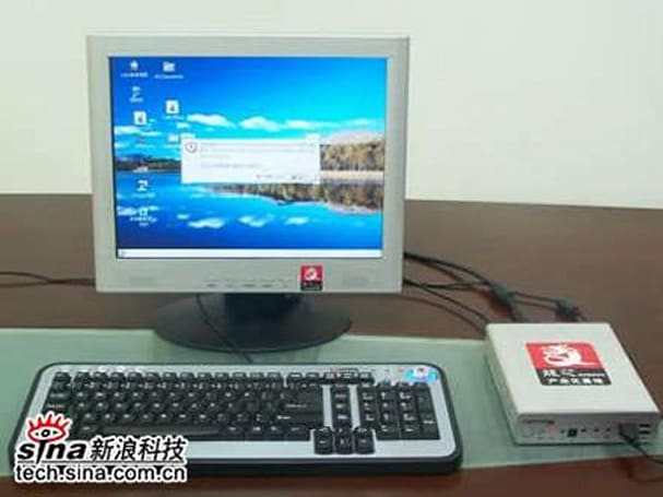 Chinese company releases $203 desktop PC